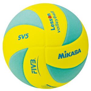 ミカサMIKASAバレーボールレッスンバレーSV5-YLG5号球イエロー×ライトグリーン一般・大学・高校・キッズ用