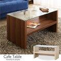 ポイントアップ送料無料コーヒーテーブル木製家具木ローテーブルカフェテーブル長方形リビングテーブルガラステーブル