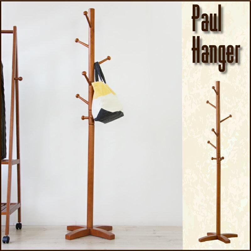 【お盆セール開催中】ポールハンガー 北欧 木製 キッズ 洋服掛け バッグ掛け 帽子掛け 子供部屋 玄関 おしゃれ