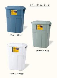 送料無料ゴミ箱50Lダストボックスペールボックス収納野外用ベランダ工具箱DIY分別ごみ箱くず入れごみ大容量丸洗いおしゃれ