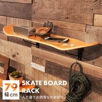 ポイントアップ送料無料ラックスケートボードラック木製スチール壁掛け棚壁面収納小物収納おしゃれ