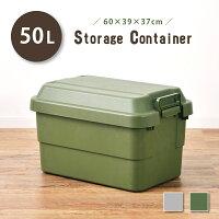 ポイントアップ送料無料容量50L収納ケースキャンプアウトドア耐荷重100kgトランクカーゴミリタリー収納ケースアーミーデザインオリーブドラブおしゃれ