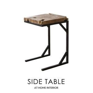 【サイドテーブル シンプル セール】サイドテーブル 木製 無垢材 ミッドセンチュリー アンティーク 北欧 デザイン家具 おしゃれ ナイトテーブル ソファサイドテーブル テーブル 新生活 母