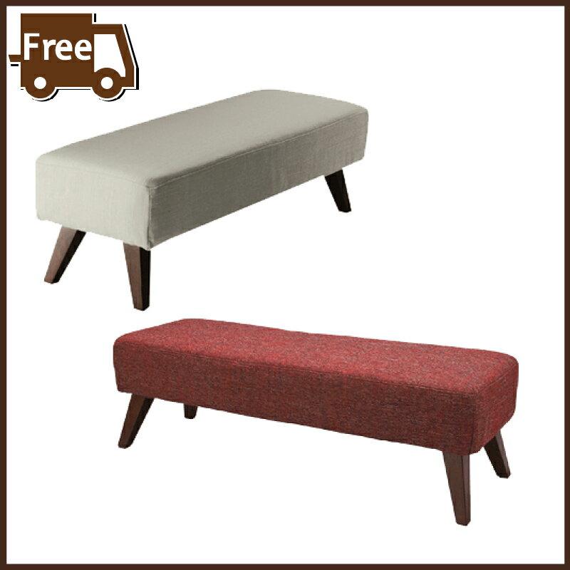 【週末クーポン配布中】ベンチ 115×41 二人掛け チェア ソファ 椅子 いす イス ベージュ レッド