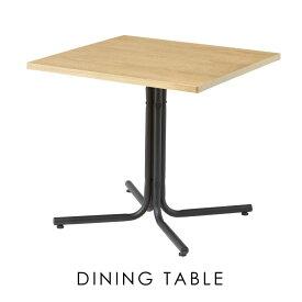 カフェテーブル ナチュラル 75×75 センターテーブル テーブル コーヒーテーブル