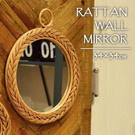 【お買い物マラソンクーポン配布中】ミラー 壁掛けミラー 鏡 34x34cm