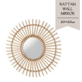 【お買い物マラソンクーポン配布中】ミラー 壁掛けミラー 鏡 60x60cm