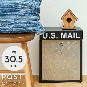 ポスト 郵便ポスト 郵便受け ボックス メールボックス レターボックス 手紙入れ 敬老の日