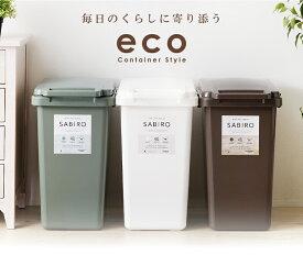 【本日30日はポイント10倍】【ゴミ箱 おしゃれ セール】ごみ箱 ゴミ箱 33L ダストボックス デザインゴミ箱 連結ゴミ箱 アメリカンデザイン キッチン 台所 屋外 屋内