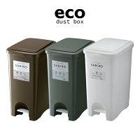 【送料無料】【45L】プッシュペダルペール分別大型ゴミ箱ゴミ箱密閉連結ゴミ箱分別ゴミ箱ペダル式プッシュ式スタイリッシュデザインダストボックスダストペールホワイトグリーンブラウン
