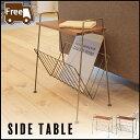 【サイドテーブル おしゃれ セール】サイドテーブル スチール 木製 ナイトテーブル ソファサイドテーブル テーブル ア…