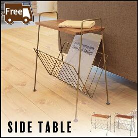 サイドテーブル スチール 木製 ナイトテーブル ソファサイドテーブル テーブル アンティーク 北欧 男前 インダストリアル デザイン家具 おしゃれ ゴールド ブラック【こたつ 半額も セール開催中】