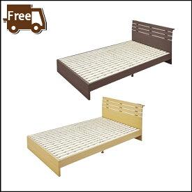 【本日5日はポイント10倍】セミダブルベッド フレーム 2人用ベッド すのこベッド 木製 北欧 西海岸 ブラウン ナチュラル おしゃれ 新生活