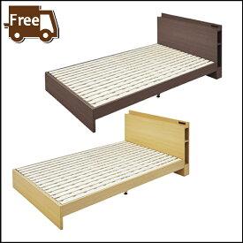 【本日5日はポイント10倍】セミダブルベッド フレーム 2人用ベッド すのこベッド 木製 北欧 西海岸 ブラウン ナチュラル コンセント2個口 おしゃれ 新生活