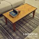 【週末限定クーポン配布中】センターテーブル ローテーブル コーヒーテーブル 木製 天然木 欧風 北欧 ヘリンボーン おしゃれ