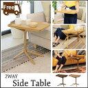 木製サイドテーブル ナイトテーブル ミニテーブル 天然木 トレー トレー型天板 おしゃれ