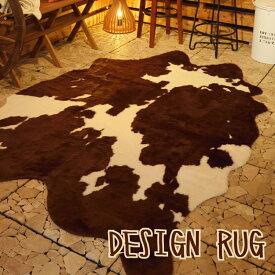【本日0の付く日はポイント10倍】【ラグ マット シンプル セール】マット 160×220 ラグ ラグマット センターラグ センターマット 牛柄 カウ柄 アニマル柄 リビング フェイクファー 北欧 モダン 絨毯 じゅうたん おしゃれ