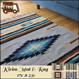 【230×170cm】ラグ マット 絨毯 敷物 キリム オルテガ柄 ネイティブ柄 インディアン柄 玄関 リビング 西海岸 おしゃれ