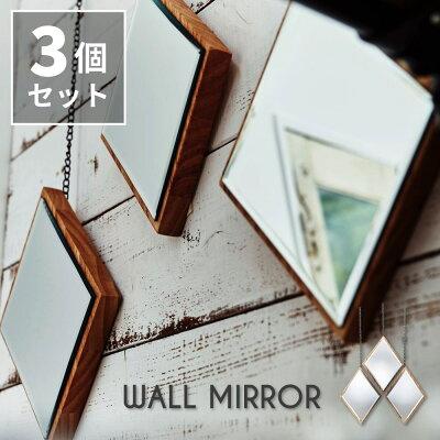 鏡ミラーウォールミラー壁掛け飛散防止ヴィンテージ木製おしゃれ安い