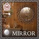【ランキングNo.1獲得 折りたたみ式テーブル セール】ミラー 壁掛け 姿見 鏡 フレンチ アンティーク 丸型 アイアン おしゃれ