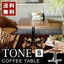 【ウォールナット折りたたみ式テーブルセール中】【送料無料】カフェテーブル 75×75 センターテーブル テーブル コー…