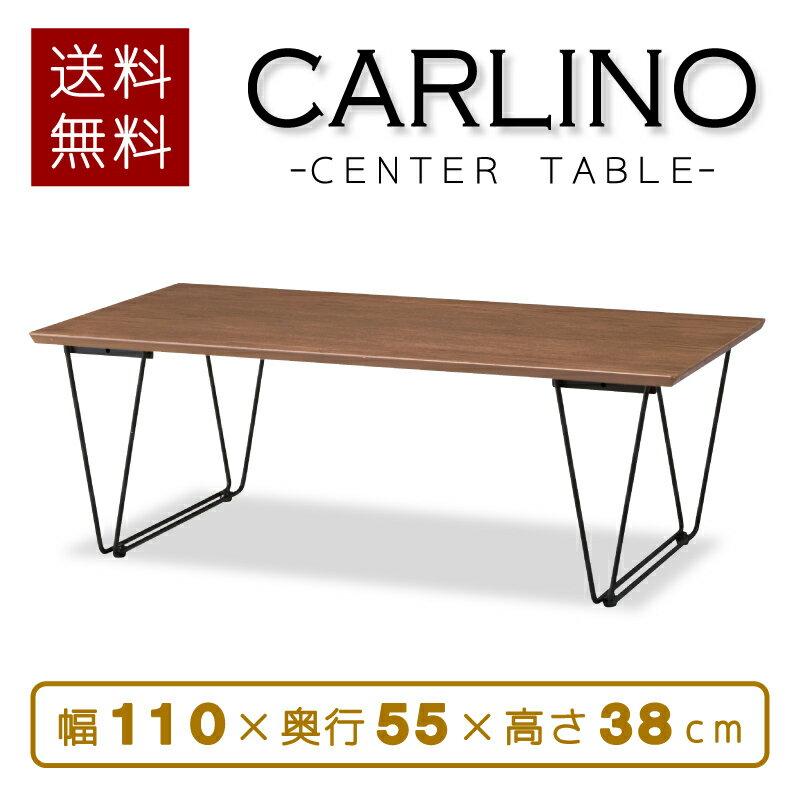 コーヒーテーブル ローテーブル ブラウン スチール センターテーブル テーブル 木製 木目 カフェ レトロ ビンテージ おしゃれ ミッドセンチュリー 長方形