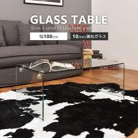 送料無料ガラステーブルクリアローテーブルセンターテーブルカフェテーブル家具長方形リビングテーブル透明おしゃれ