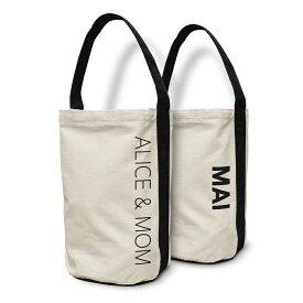 出産祝い 名前入り プレゼント サイドネーム ワンショルダー ドラムバッグ 名入れ バッグ マザーバッグ 誕生日 ギフト ネーム入り 女性 ママバッグ