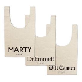 名前入り 名入れバッグ ネーム マルシェバッグ(大サイズ)お名前やメッセージをプリント ショッピングバッグ や 散歩バッグ エコバッグ として大活躍 出産祝い ギフト プレゼント