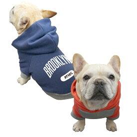 名入れ シティー パーカー 犬 洋服 フレンチブルドッグ パグ 向け 犬服 名前入れ 名前入り フレブル服 メール便 送料無料