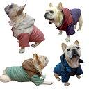 フレンチブルドッグ服 パグ服 バイカラー ダウンコート(中綿) 【 フレンチブルドッグ服 パグ服 犬 服 犬服 犬の服 ダウンコート ダウン…
