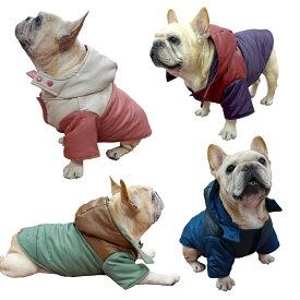 フレンチブルドッグ服 パグ服 バイカラー ダウンコート(中綿) 【 フレンチブルドッグ服 パグ服 犬 服 犬服 犬の服 ダウンコート ダウンジャケット フレブル 洋服 】