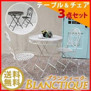 ブランティーク ホワイトアイアンテーブル70&チェア 3点セット【 ガーデンテーブル テラス 庭 ウッドデッキ 椅子 アンティーク クラシカル イングリッシュガーデン ファニチャー シンプル