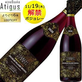 [予約][赤] デュブッフ ボジョレー ヴィラージュ セレクション プリュス DUBOEUF BEAUJOLAIS VILLAGE SELECTION PLUS (2020年新酒ワイン)