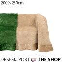お値下げしました!【マルチカバー】 刺繍調フローラルキルト 約200X250cm 【送料無料】【川島織物セルコン】HV1020