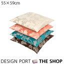 【座布団カバー】 フルール 55×59cm 【川島織物セルコン】LL1403