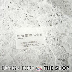 【レースカーテン】レーゼ巾100x丈176cm【川島織物セルコン】DC1031