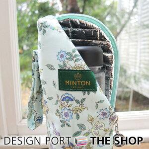 【ペットボトルホルダー】【MINTON(ミントン)】ハドンホールロビン約H23×8Rcm【川島織物セルコン】JR1253