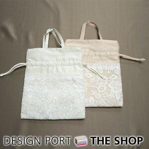 【巾着】チュールエンブロイダリー約W25xH30cm【川島織物セルコン】TR1114