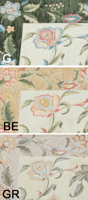 【玄関マット】ベルギー製ジャガードシェニール織りフェルン50×80CM【川島織物セルコン】【送料無料】FH1001