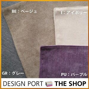 クッションカバークッションラボ(30x55x5cm)【川島織物セルコン】LL1082