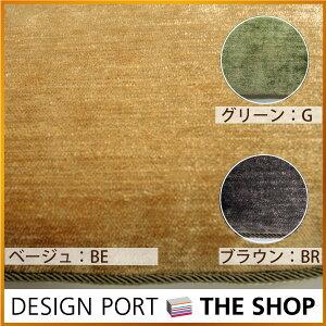 クッション(カバー・中材セット)約45×45cmfilodecor(フィーロデコ)ベンドーン川島織物セルコン