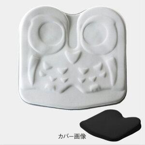 【シートクッション】エクスジェルアウルFIT(フィット)W40×D40V×H2-5.2cm【送料無料】LN3051【RCP】