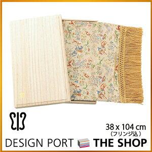 【川島織物】織りセンター狩猟紋錦(しゅりょうもんにしき)38×104cm