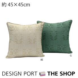 【背当クッションカバー】 ファーム 45×45cm 【川島織物セルコン】 【ラッキーシール対応】 LL1089