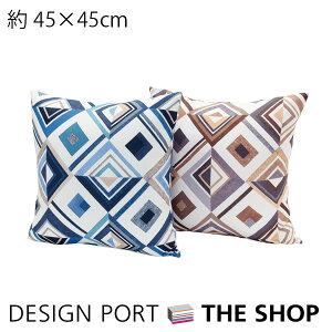 【クッションカバー】 クッションラボ リオーラ 45×45cm 【川島織物セルコン】 LL1653【生産終了予定】