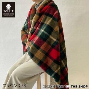 【ブランケット】TAUKO【タウコ】チェックファー約100×140cm【川島織物セルコン】【送料無料】GJ6090