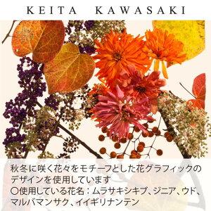 【背当クッションカバー】【KEITAKAWASAKI(川崎景太)】ムラサキシキブ45×45cm【川島織物セルコン】【送料無料】LL1313