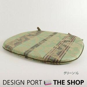 【シートクッション】花とストライプ45×43Vcm【川島織物セルコン】【送料無料】LN1415