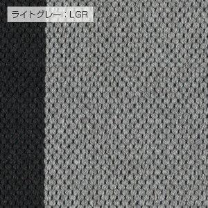 川島織物セルコンラグマット(カーペット)ウーブンラグ・サウスポート2